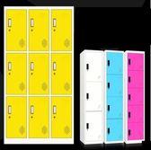 彩色員工更衣柜健身房存包柜浴室六門換衣柜美容院帶鎖鐵皮儲物柜 英雄聯盟