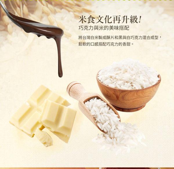 MOS摩斯漢堡_摩斯巧克力米酥禮盒(玄米煎茶)