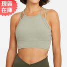 【現貨】Nike Yoga Indy Novelty 女裝 運動內衣 慢跑 瑜珈 輕度支撐 可拆胸墊 綠【運動世界】CZ7191-320