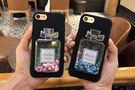 流沙瓶子 iphone8/8plus/iphone X/S/ XS Max/iphone XR手機套 手機殼 軟套