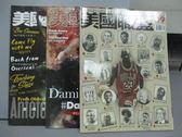 【書寶二手書T4/雜誌期刊_QCS】美國職籃_197~200期間_共3本合售