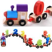 發早教教具幼稚園兒童學生禮物益智力玩具木制數字車0-9數字火車【中秋8.8折】