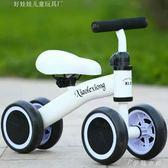 學步車 兒童滑行車平衡車寶寶溜溜車嬰兒學步車助步車1-3歲扭扭車滑步車igo 伊鞋本鋪