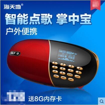 Q18插卡聽書機老人小收音機音樂播放器兒童隨身聽