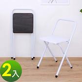 【頂堅】鋼管(木製椅座)折疊椅/餐椅/露營椅/摺疊椅-二色可選-2入組深胡桃木色