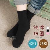 童襪│除臭襪│棉襪│抗菌防臭童短襪【旅行家】