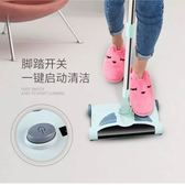 智慧掃地機 掃地機電動掃地拖地壹體機 手推家用吸塵器懶人掃把打掃神器 igo 小宅女