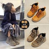 男女童短靴單靴兒童馬丁靴英倫風【南風小舖】