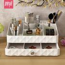 化妝品收納架  梳妝台桌面護膚品整理盒家用歐式塑料抽屜式置物架  『歐韓流行館 』