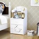 簡易床頭櫃小型簡約現代宿舍臥室迷你床邊收納經濟型北歐式儲物櫃WD 小時光生活館