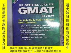 二手書博民逛書店THE罕見OFFICIAL GUIDE FOR GMAT 10T