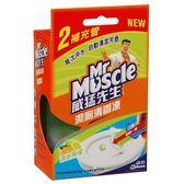 威猛先生潔廁清香凍補充管-清新檸檬38g*2入/盒【愛買】
