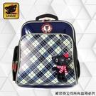【UnMe】台灣製減壓書包/中高年級適用(藍格3213)【威奇包仔通】