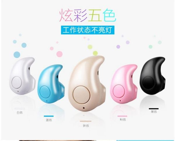 迷你藍牙耳機入耳塞掛式運動跑步無線超小隱形oppo蘋果vivo通用 免運直出 年貨八折優惠