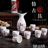 白酒杯陶瓷日式清酒酒具套裝家用小酒盅烈酒杯酒壺仿古風分酒器 中秋節全館免運