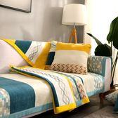四季通用沙發墊布藝簡約現代防滑北歐真皮坐墊子巾沙發套全包罩冬 樂活生活館