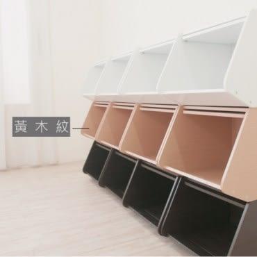 Hopma 合馬掀蓋式收納櫃(黃木紋)
