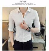 白襯衫男士短袖社會七分純色韓版修身商務潮流休閒長袖襯衣男  凱斯盾數位3C