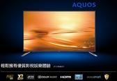 ↙0利率/免運費↙SHARP夏普 45吋FHD 安卓智能連網 低藍光LED液晶電視2T-C45AE1T【南霸天電器百貨】