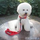 寵物牽引繩 中小型犬狗狗鏈子寵物狗狗尼龍項圈加牽引繩泰迪博美比熊金毛狗繩 快速出貨