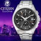 CITIZEN日本星辰Eco-Drive商務型男五局電波鈦金屬腕錶AT8130-56E公司貨