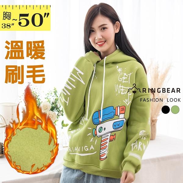 長袖上衣--加厚刷毛卡通塗鴉羅紋滾邊抽繩連帽長袖帽T(黑.綠XL-4L)-X420眼圈熊中大尺碼