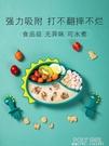 寶寶餐盤吸盤式分格卡通勺嬰兒輔食碗兒童學吃飯硅膠叉子餐具恐龍 polygirl