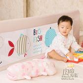 兔貝樂嬰兒童床護欄寶寶床邊圍欄防摔2米1.8大床欄桿擋板通用床圍 CY 自由角落