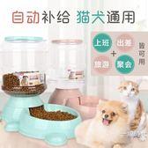 【新年交換禮物降價】自動喂食器喂水器貓咪飲水機投食狗碗大桶裝貓咪狗狗泰迪寵物用品