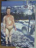 【書寶二手書T6/收藏_PHM】翰海2010秋季拍賣會_油畫雕塑II_中國當代藝術_2010/12/11