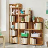 木馬人簡易書架收納置物架簡約現代實木多層落地兒童桌上學生書柜igo  潮流前線