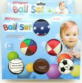 兒童早教玩具益智玩具魔方手捉球拼圖早教按摩球套裝嬰兒手捉球 祕密盒子