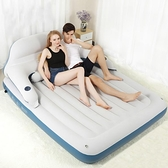 充氣床 氣墊床雙人家用 加厚單人 豪華充氣床墊戶外便攜沙發床 DF 交換禮物