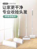 粘毛器粘毛器滾筒滾子可撕式大號吸除頭發地板長柄沾灰神家用器黏刷塵紙 BASIC HOME