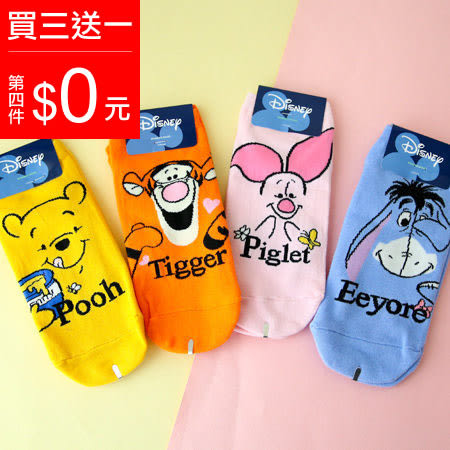韓國 小熊維尼系列字母造型短襪 襪子 造型襪 流行襪 迪士尼