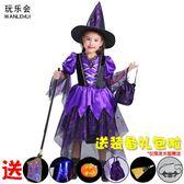 萬圣節兒童服裝女童cosplay小女巫尖帽掃把巫婆服發光連衣公主裙 至簡元素