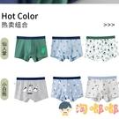 兒童男童內褲卡通純棉平角短褲兒童四角褲【淘嘟嘟】