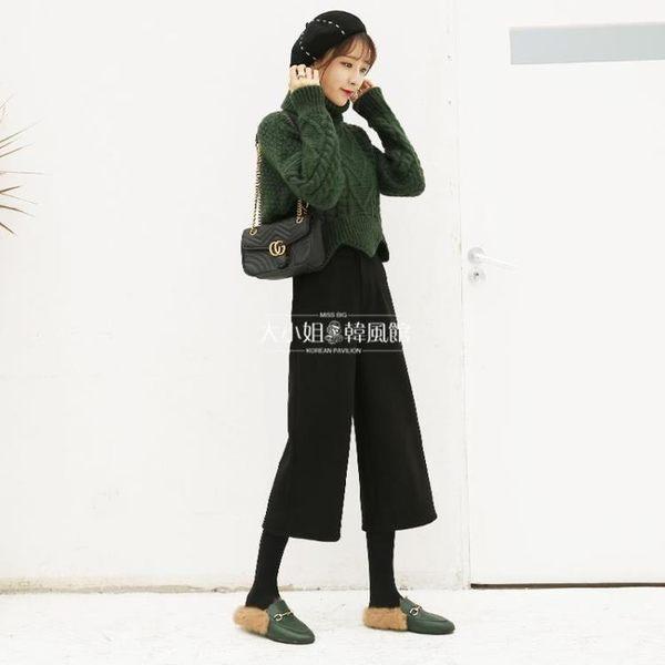 寬褲 高腰毛呢闊腿褲九分原宿風直筒褲【大小姐韓風館】