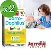 Jarrow賈羅公式 杰嘟菲兒M-63嬰兒益生菌滴液(15mlx2盒)組