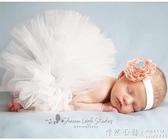 影樓兒童攝影寫真服裝百天滿月女寶寶拍照紗裙初生嬰兒拍照相衣服  怦然心動