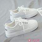 小白鞋 2021爆款新款小白潮鞋女冬季百搭學生帆布休閒運動白鞋板鞋潮 小天使 618