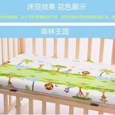 嬰兒床笠寶寶床墊套幼兒園床兒童床單床罩隔尿墊全棉床上用品定做  雙12八七折