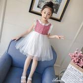 女童新款 夏裝童裝吊帶洋裝韓版背心裙公主裙 女孩洋氣裙子艾美時尚衣櫥
