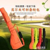 高爾夫球包 高爾夫軟槍包 可折疊球包便攜式軟球包 輕便實用可裝9-10支槍桿包【原本良品】