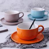 大容量色釉咖啡杯碟 歐式陶瓷創意咖啡杯套裝英式下午茶茶具茶杯 挪威森林