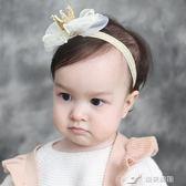 兒童發飾頭飾女童公主韓國寶寶發帶嬰兒0-12個月皇 樂芙美鞋