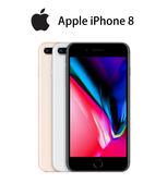 Apple iPhone 8  64G  4.7吋旗艦智慧手機-金/灰/銀 [24期零利率]