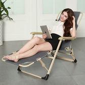 千選折疊躺椅單人午休床辦公室折疊椅陽台午睡椅便捷休息簡易帆布