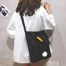 大容量包包女包新款小清新手提托特包帆布純色少女單肩斜背包【快速出貨】