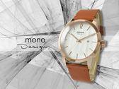 【時間道】mono 曼諾 時尚簡約防刮鏡面腕錶 / 白木紋面玫瑰金殼橘棕皮帶(5028-396)免運費